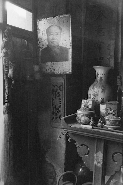 Antique Shop, Ping Yao District, 2009 gelatin silver print 10 x 8 inches