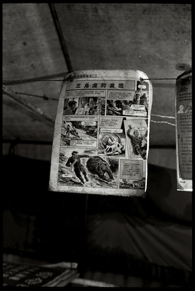 Circus Tent, Ping Yao, 2005 gelatin silver print 8 x 10 inches